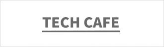 ITエンジニア学生と企業のコミュニティスペース「TECH CAFE」