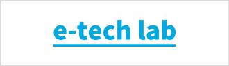 英語の使える理系人材育成「e-tech lab」