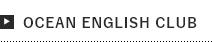 OCEAN ENGLISH CLUB
