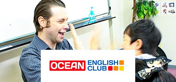 ネイティブ英会話教室 イメージ画像