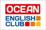 ネイティブ英会話教室 OCEAN ENGLISH CLUB 写真